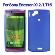 Funda Gel SE Xperia X12 Arc Azul