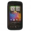 Funda Silicona HTC Desire