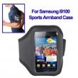 Soporte Brazo Samsung Galaxy S2 / i9100