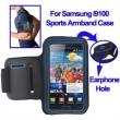 Soporte Brazo Samsung Galaxy S2 / i9100 Azul