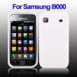 Funda Gel Samsung Galaxy S i9000 / S Plus i9001 Blanco Semitransparente