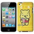Carcasa trasera Ipod Touch 4 Amarilla osito