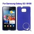 Carcasa trasera Samsung Galaxy S2 i9100 Azul Perforada