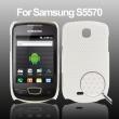 Carcasa Samsung Galaxy Mini i5570 Blana Perforada