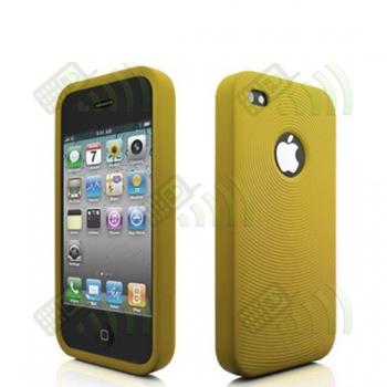 Funda Silicona Iphone 4 Amarilla